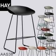 ABOUT A STOOL, bar stool by HAY - ref. AAS38 and AAS38 DUO - Steel base, polypropylene shell