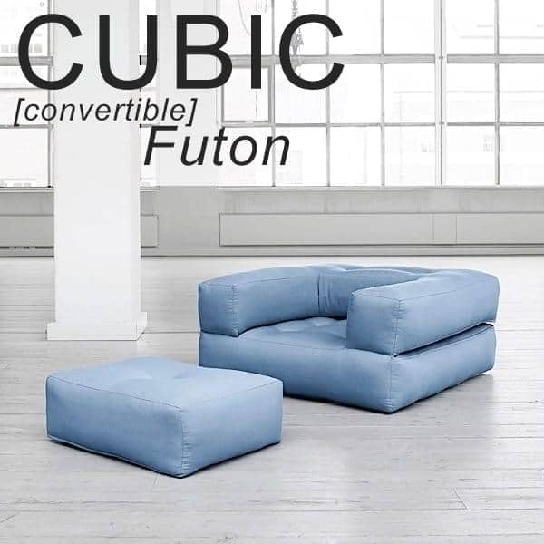 fauteuil cubic convertible en pouf ou en lit nordic design. Black Bedroom Furniture Sets. Home Design Ideas