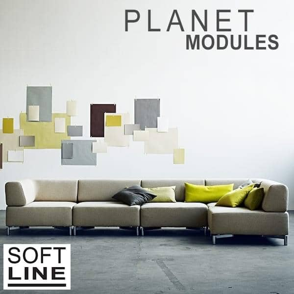 Sofa PLANET by SOFTLINE, a modular lounge