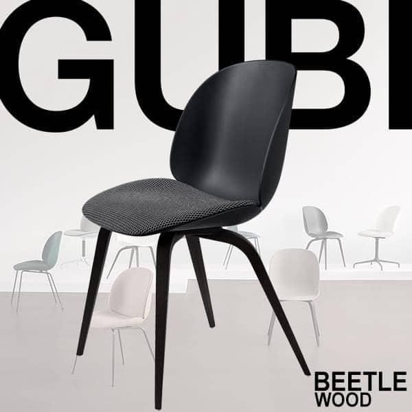 Chaise BEETLE, coque polypropylène et piétement en bois. GUBI