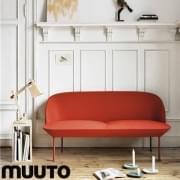 OSLO 2人掛けのソファー、洗練された上品なシルエット。 MUUTO